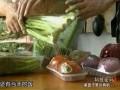有机食品(上集)