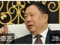 速冻食品业的首富——陈泽民