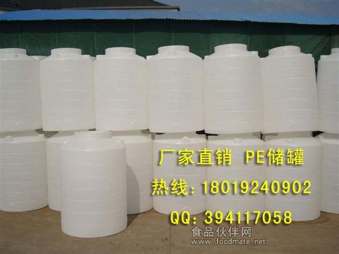 1吨pe水箱/1吨塑料水箱/1立方水塔厂家