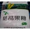 西王结晶果糖 D-果糖供货商 结晶果糖新价格