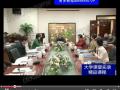 """转基因主粮与中国的""""三农""""问题 (39播放)"""