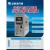 丙烷气含量分析仪价格