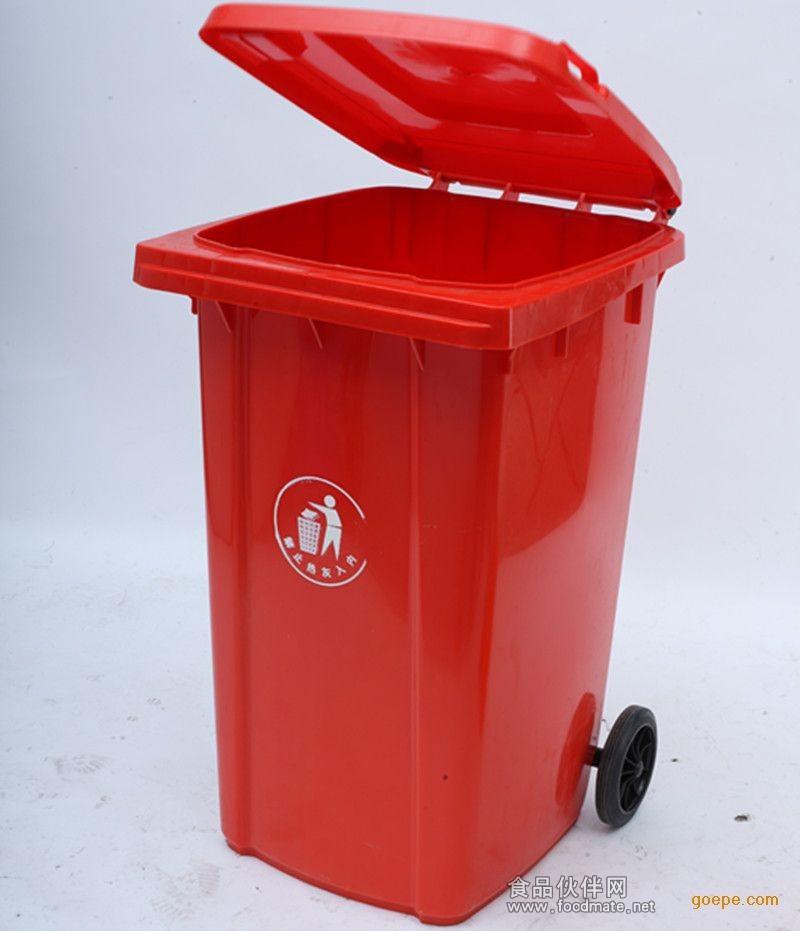 240l塑料垃圾桶,120l环卫垃圾箱