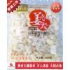 供��姜老大800g糖蒜米