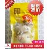 供��姜老大糖蒜240g(超市�Yu)