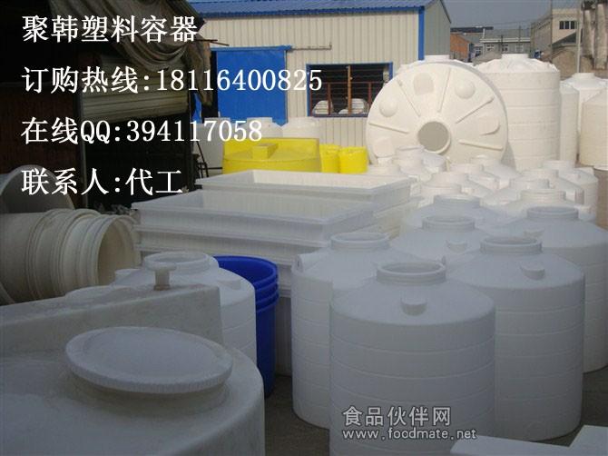 10吨塑料水箱 10立方塑料水箱