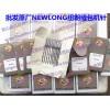 供应日本纽朗原厂缝包机机针B20001 -DR-H30 26#