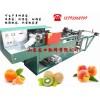 生产芒果袋机器 芒果纸袋机 芒果制袋机 芒果袋机器