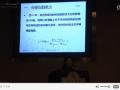 保留指数规律在糖类定性分析中的应用 (5播放)
