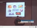海洋毒素检测技术 (9播放)