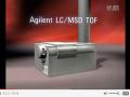 安捷伦LCMS-TOF(飞行时间质谱)原理动画 (48播放)