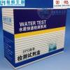 臭氧测定试剂盒 DPD法 纯净水厂专用