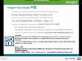 最环保经济的液质联用解决方案 (12播放)