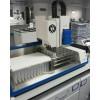 OMNI全自动均质仪 匀浆机器人工作站