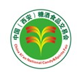 第六届中国(西安)糖酒食品交易会