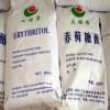 赤藓糖醇价格 赤藓糖醇生产厂家 赤藓糖醇甜度