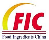 2014全国FIC中国秋季食品添加剂和配料展览会