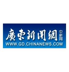 广东新闻网