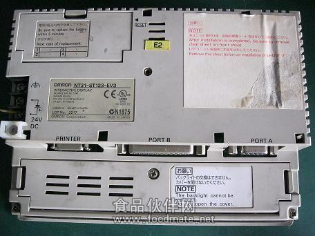 各品牌印刷电路板维修