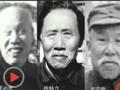 百年茅台第16集:贵州之尊 (4播放)