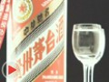 百年茅台第27集:陈酿新香 (17播放)