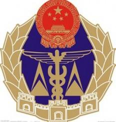 广州市质量技术监督局
