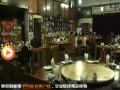 私家历史私家菜第三集 (13播放)