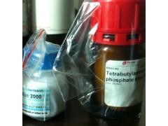 BOC 酸酐