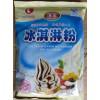 软冰淇淋粉生产厂家,软冰淇淋粉用途,软冰淇淋粉价格