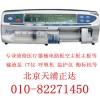 北京维修医疗设备电路板B超机注射泵酶标仪监护仪等医疗器械集成电路