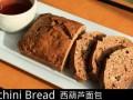 《宅男美食》33集西葫芦还能用来做甜点?(Zucchini Bread) (7播放)