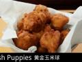 《宅男美食》35集美国烧烤好伙伴黄金玉米球(Hush Puppies) (8播放)