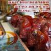 肉制品护色剂销售,肉制品护色剂批发厂家