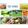 食品检测项目