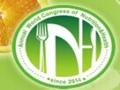 2014第二届国际营养与健康大会