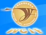 2014年第十五届中国西部国际博览会