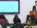 江南大学公开课:3 食品质量与安全专业导论 (266播放)