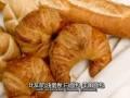 拉斯维加斯艺术学院公开课:面包布丁 (35播放)