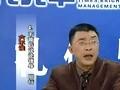 金正昆商务礼仪6-2 (12播放)