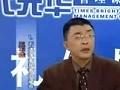 金正昆商务礼仪6-4 (13播放)