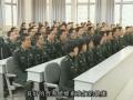 第三军医大学公开课: 合理营养——健康的基石 (22播放)