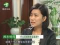 陈君石:食品安全问题 1 (153播放)
