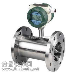 柴油计量表_反应设备_食品机械设备