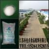 食品级硫酸铵生产厂家