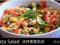 《宅男美食》62集夏季凉拌意面色拉(Pasta Salad) (21播放)