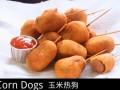 《宅男美食》64集夏季小食玉米热狗(Corn Dogs) (53播放)