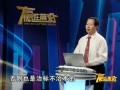 现场管理十大利器09 (17播放)
