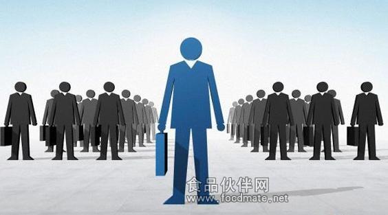 八条分数提高中小企业招聘高中_招聘配置_人效果录取对策黔西图片