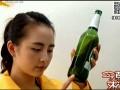 记者实验:啤酒瓶为何频频自爆 变成伤人利器 (162播放)