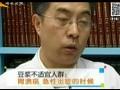 记者实验:豆浆加蜂蜜会引起腹泻? (152播放)